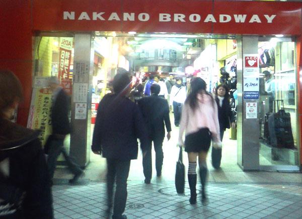 Column_Nakano_Broadway01