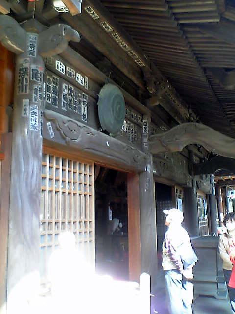 Column_Tokyo_Jindaiji01