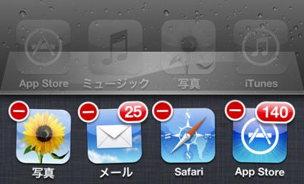iphone_task01