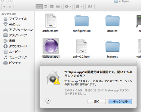 mac_eclipse_start01